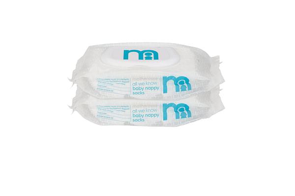 Mothercare All We Know Nappy Sacks