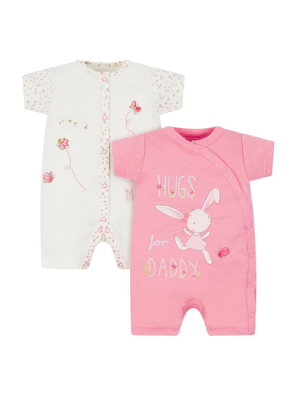 Baby Mothercare Sleep//Romper 2 PCS Set Mummy Ive Arrived Daddys Winner