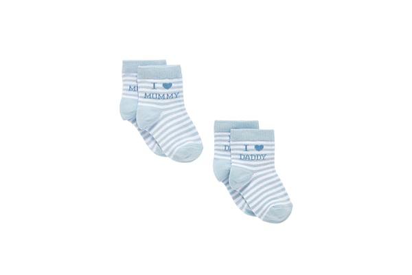 Boys I Love Mummy And Daddy Socks - 2 Pack - Blue
