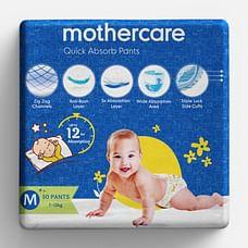 Mothercare Diaper Pants Extra Absorb Medium- 50 pcs