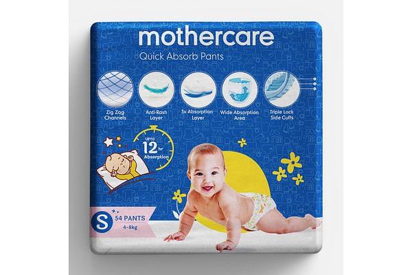Mothercare Quick Absorb Diaper Pants Small- 54 pcs