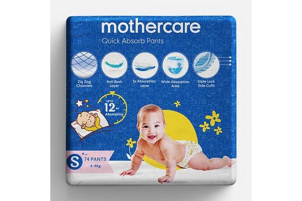 Mothercare Quick Absorb Diaper Pants Small- 74 pcs
